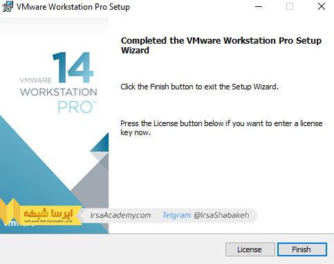 نصب VMware Workstation 14