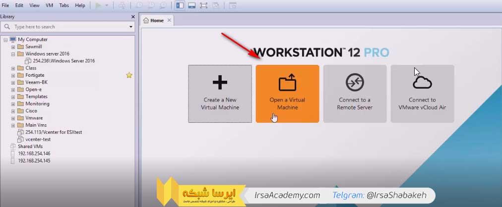 بازیابی ماشین مجازی نصب شده در VMware Workstation