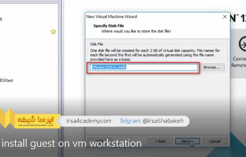 طریقه نصب ماشین مجازی در vmware workstation