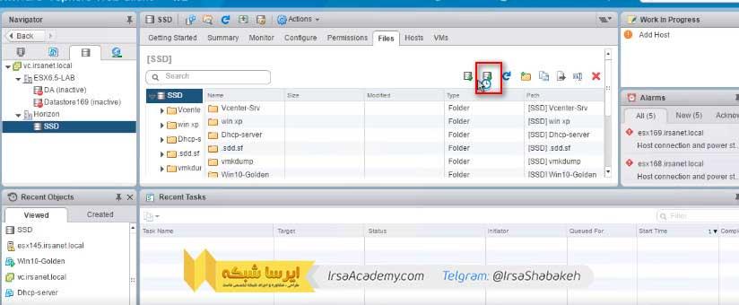 آموزش ویدیویی آپلود فایل در ESX