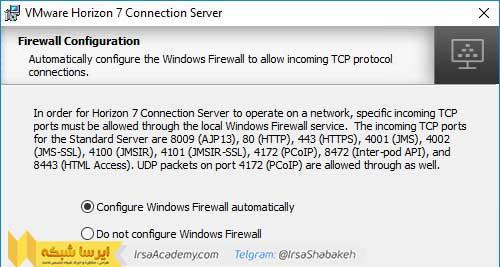 مراحل نصب View Connection Server