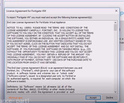 دانلود سیستم عامل فورتیگیت و نصب آن قسمت اول